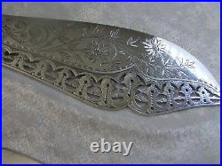 Antique Harrison Bros. And Howson Silverplate Fish Set with Horn Handles