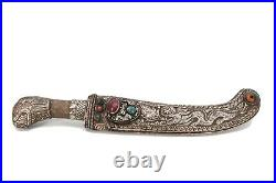 Antique Tibetan Khampa Knife Silver Iron Handcrafted Dagger with Scabbard