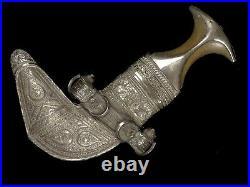 Arabian Silver Jambiya Dagger Knife with Beautiful Horn Hilt 20th Century