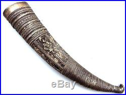 Islamic Antique Ottoman Persian Khanjar Dagger with Silver Scabbard