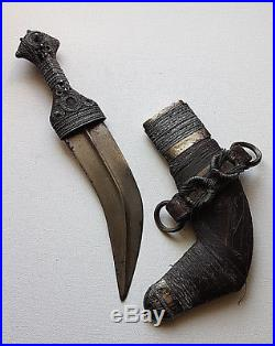 Islamic arabian Saidi Jambiya dagger with specially horn Oman Saudi Arabia