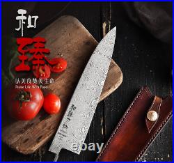 Japanese Damascus Steel Hand Forged Kitchen Cooking Chef Gyuto Knife With Sheath