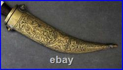 OTTOMAN CEREMONIAL DAGGER with Horn Hilt and Bone Bronze Chased Scabbard