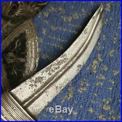 Old Islamic Oman Yemen Silver Dagger / Jambiya Khanjar with Horn Handle