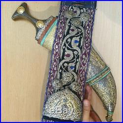 Old Islamic Yemeni Silver / Dagger Jambiya Khanjar with Horn Handle /Gold Coins