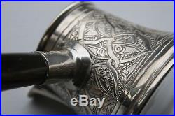 Solid Silver Egyptian Coffee Jug With Horn Handle Cairo Hallmark 900