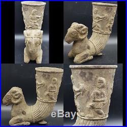 Very Rare Silver Rhyton c530/330 BC With Horned Ram Achaemenid Period, Persia