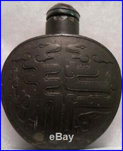 Vintage Chinese Carved Ox Yak Horn Snuff Bottle with Stand and Silver Spoon