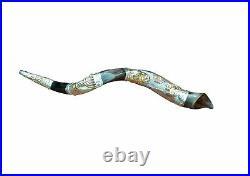 Yemenite Kudu Horn Shofar 28 30 Inch Coated With Silver Lion Of Judah Plates